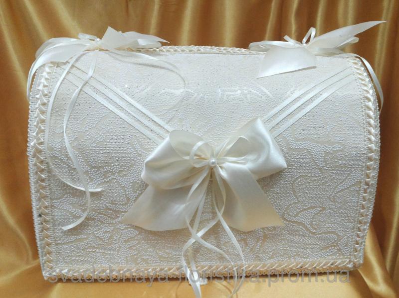 Свадебный сундук.