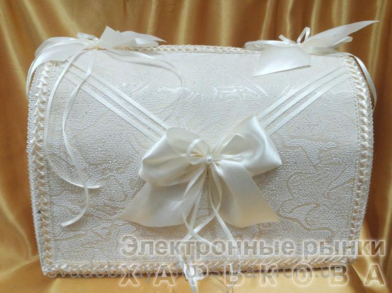 Свадебный сундук. - Свадебные коробки для денег на рынке Барабашова