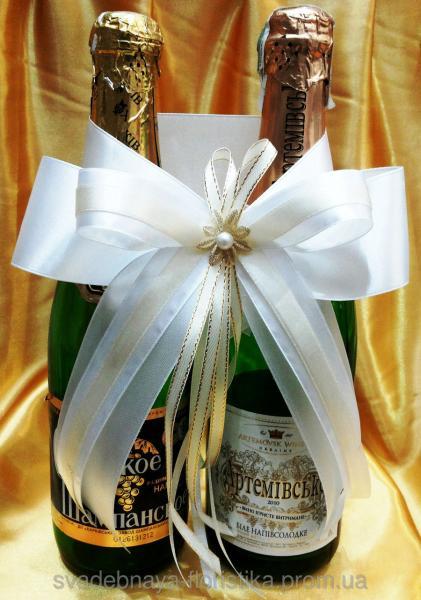 Украшения на шампанское.