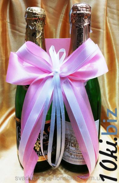Украшения на шампанское розовое. Этикетки, украшения на бутылки на Электронном рынке Украины