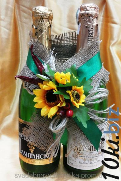 Свадебное украшения в украинском стиле Этикетки, украшения на бутылки на Электронном рынке Украины