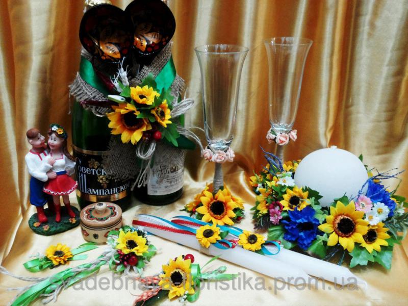 Свадебный комплект ручной работы в украинском стиле.