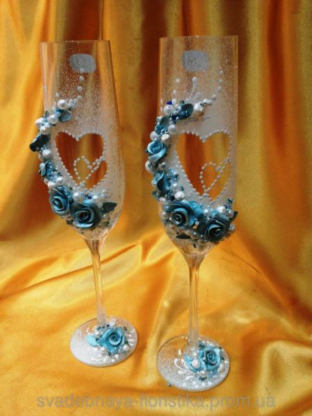 """Свадебные бокалы """"Два сердца"""" бирюзовые."""