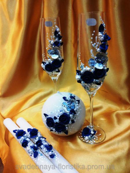 """Свадебные бокалы и свечи """"Бабочка"""" синего цвета."""