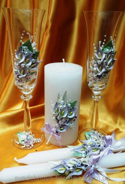 """Свадебные бокалы и свечи """"Сиреневые каллы"""""""