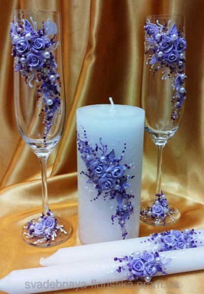 """Свадебные бокалы и свечи """"Сиреневая ветка """"."""