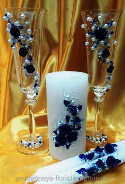 """Свадебные бокалы и свечи """"Жемчужная россыпь"""" в синем цвете."""