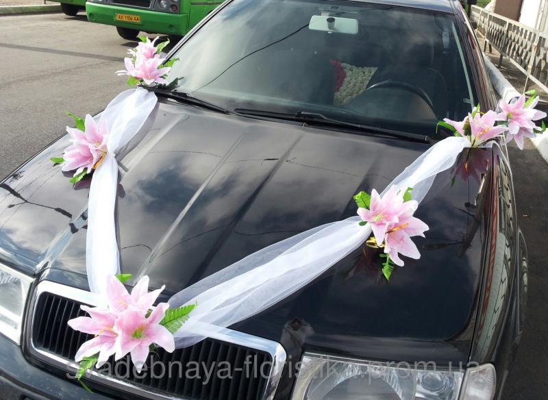 """Свадебный комплект на машину """"Лилия розовая"""""""