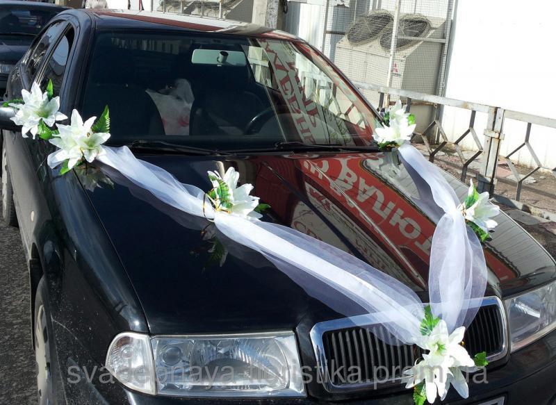 """Свадебный комплект на машину """"Лилия белая"""""""
