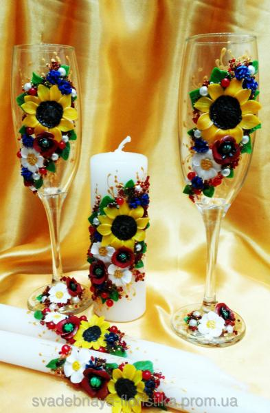 """Бокалы и свечи """"Подсолнух"""" в украинском стиле."""