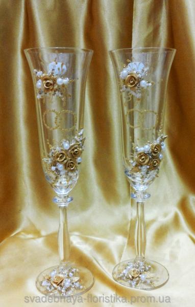"""Свадебные бокалы """"Свадебные кольца"""" в золотом цвете."""