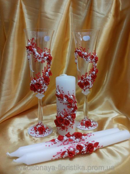 """Бокалы и свечи свадебные """"Красное сердце"""""""