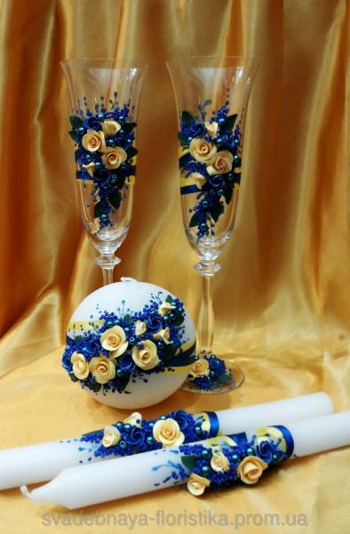 """Свадебные бокалы и свечи """"Ветка розы"""" сине/желтые."""