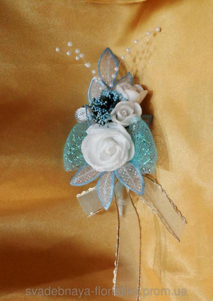 Свадебная бутоньерка для жениха (голубая)