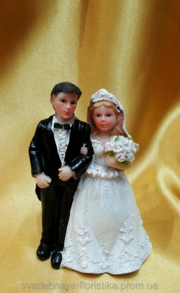 """Свадебная фигурка """" Жених и невеста"""""""