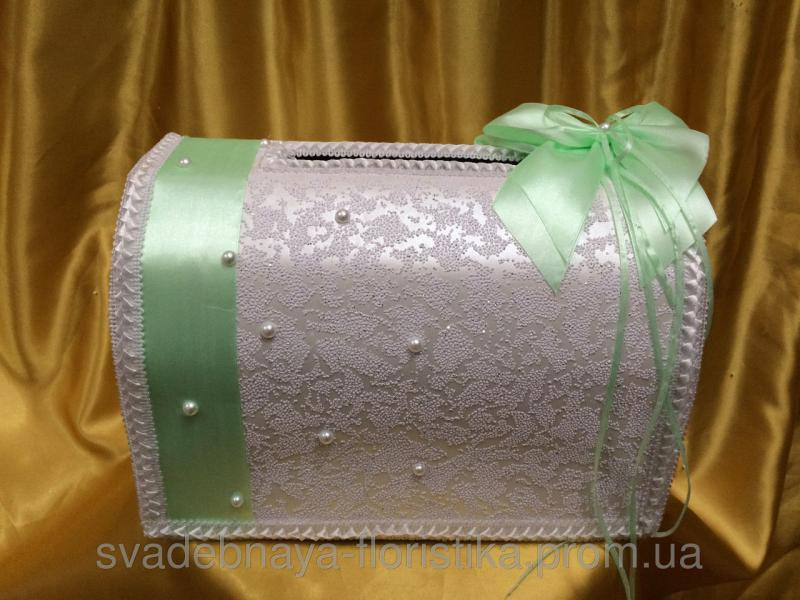 Свадебный сундук (мятный)