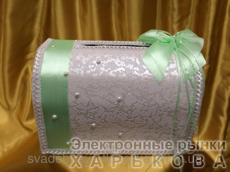 Свадебный сундук (мятный) - Свадебные коробки для денег на рынке Барабашова