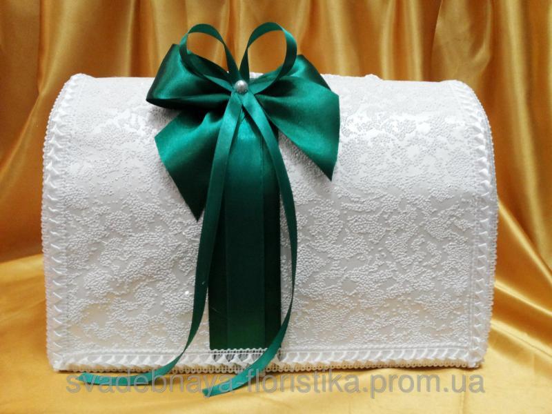 Свадебный сундук для денег (изумрудный)