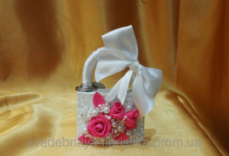 Свадебный замочек (малиновый)