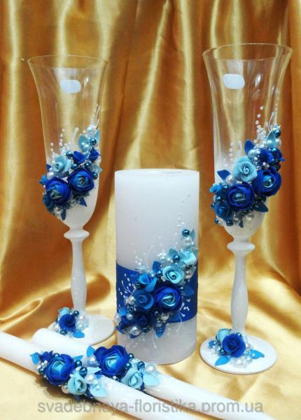 """Свадебные бокалы и свечи """"Пионы"""" синего цвета."""