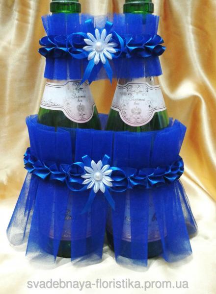 Украшения на шампанское (синие)