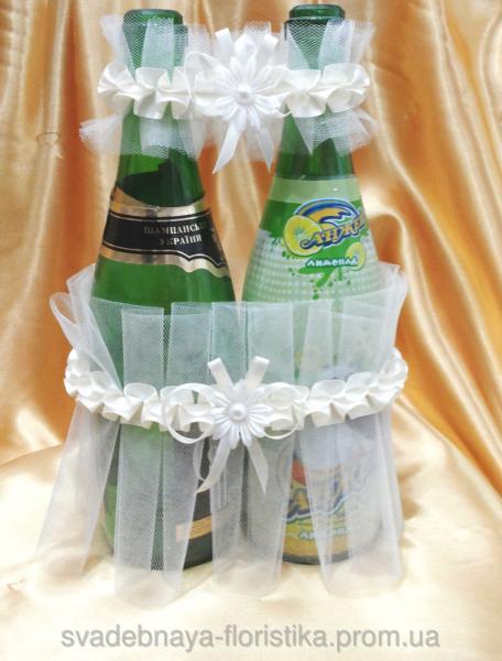 Украшения на шампанское (бежевое)