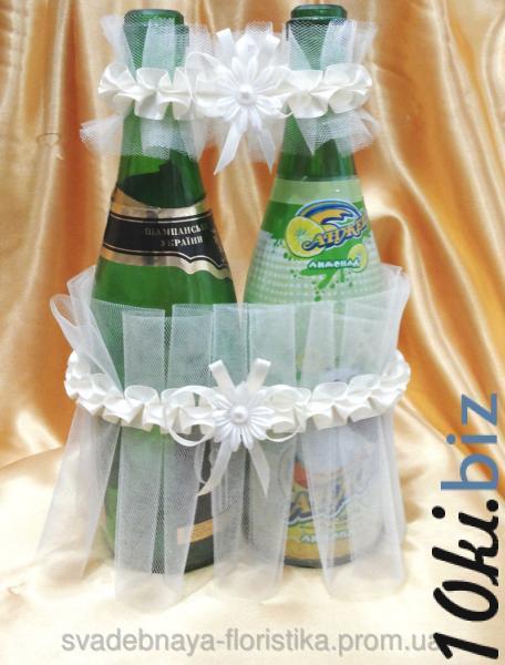 Украшения на шампанское (бежевое) Этикетки, украшения на бутылки на Электронном рынке Украины