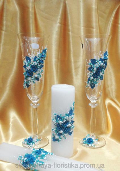 """Свадебные бокалы и свечи """"Бирюзовые розы"""""""