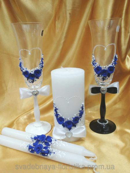 """Свадебный комплект """"Жених и Невеста"""" бело/синий."""