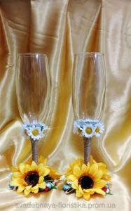 Фото Свадебные бокалы Бокалы в украинском стиле.