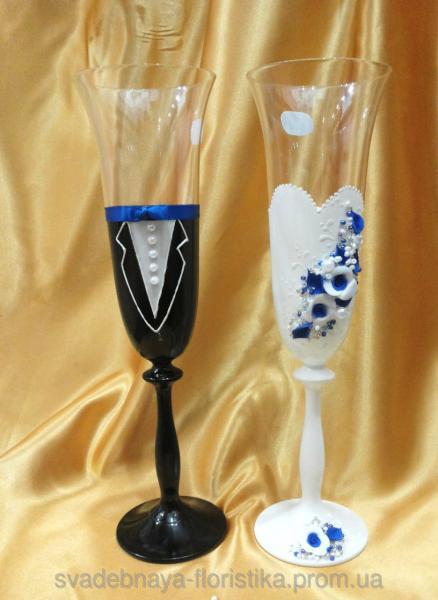 """Бокалы """"Жених и Невеста"""" в бело/синем цвете."""