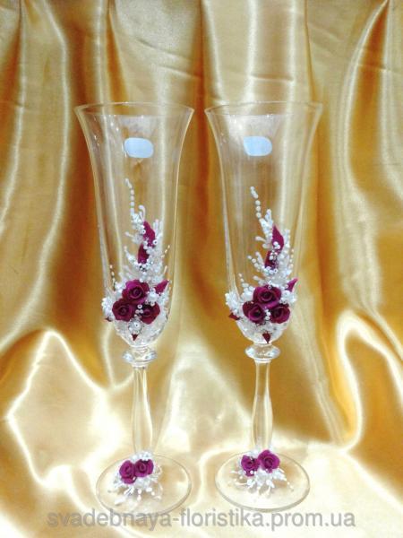 """Свадебные бокалы """" Ветка розы"""" фуксия."""