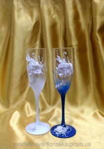 Фото Свадебные бокалы Свадебные бокалы бело/синие.