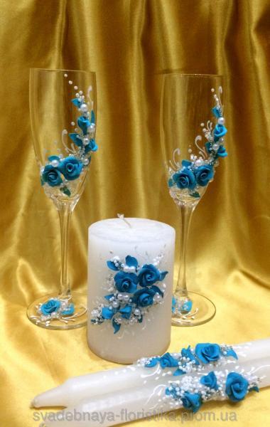 Свадебные бокалы и свечи в голубом цвете.