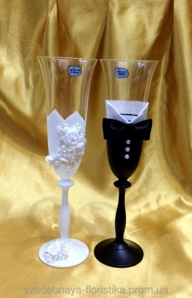 """Свадебные бокалы  """"Жених и Невеста"""" 2"""