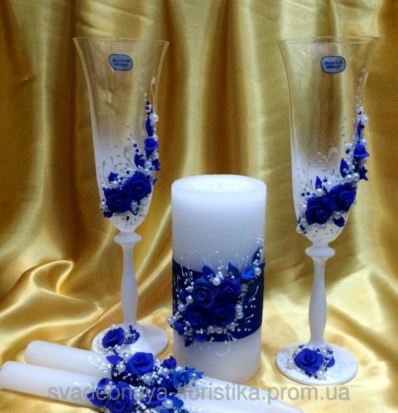 """Свадебный набор """"Синие розы"""""""