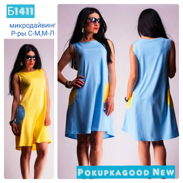 Б1411, платье летнее