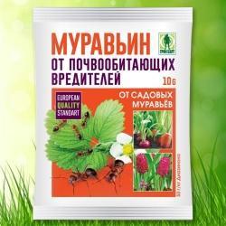 Фото Средства защиты растений, Средства от муравьев и тараканов МУРАВЬИН. ПАКЕТ 10г