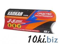 ПРЕГРАДА - РУССКИЙ КАПКАН ГЕЛЬ 15г Бытовая химия в России