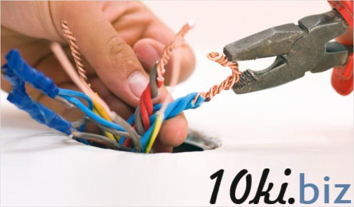 Электромонтажные работы Услуги по освещению и монтажу осветительных приборов  в Бресте