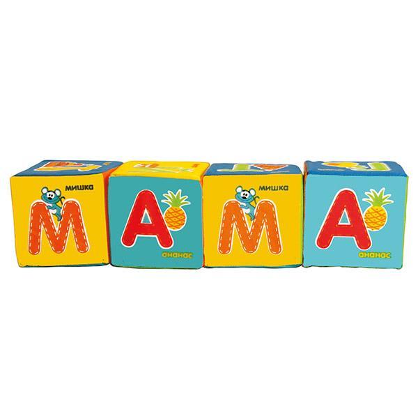 Набор мягких кубиков «Азбука» Vladi toys VT1401-01