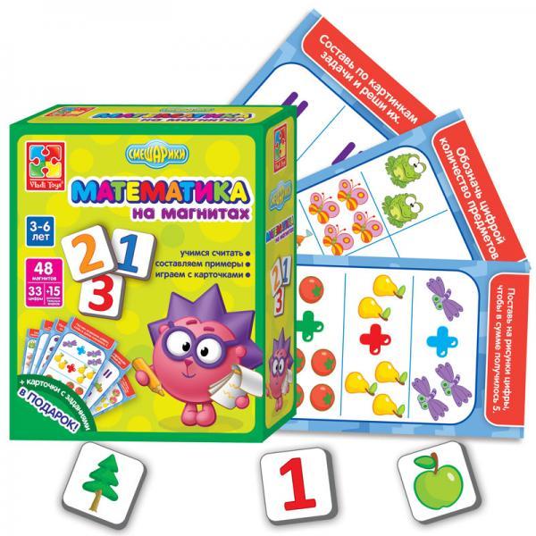 Математика на магнитах «Смешарики» Vladi toys VT1502-07