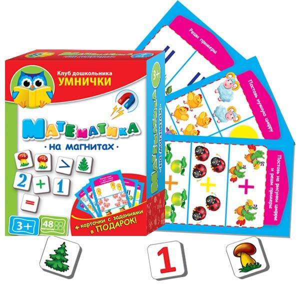 Математика на магнитах «Умнички» Vladi toys VT1502-04