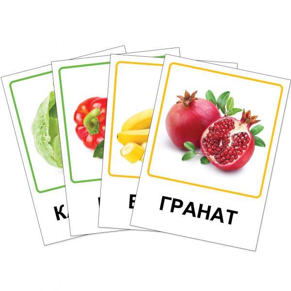 Карточки «Овощи, Фрукты и ягоды» Vladi toys VT1301-02