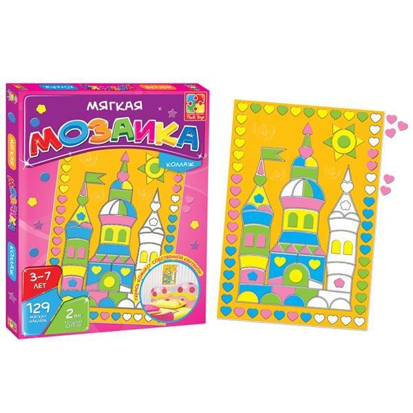 Мозайка-коллаж «Замок» Vladi toys VT2301-05