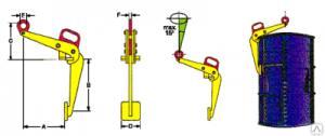 Фото Захваты грузоподъемные Захват для вертикального подъёма бочек