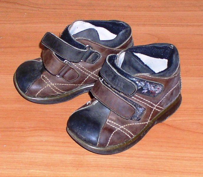 Ботинки детские *4128