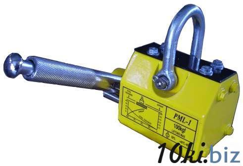 Захваты магнитные купить в Рудном - Складское оборудование с ценами и фото