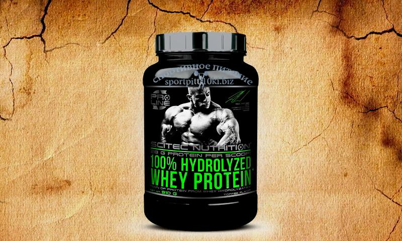 100% HYDROLYZED WHEY PROTEIN 2030 гр