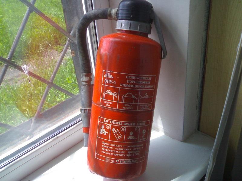 Огнетушитель ОПУ- 5